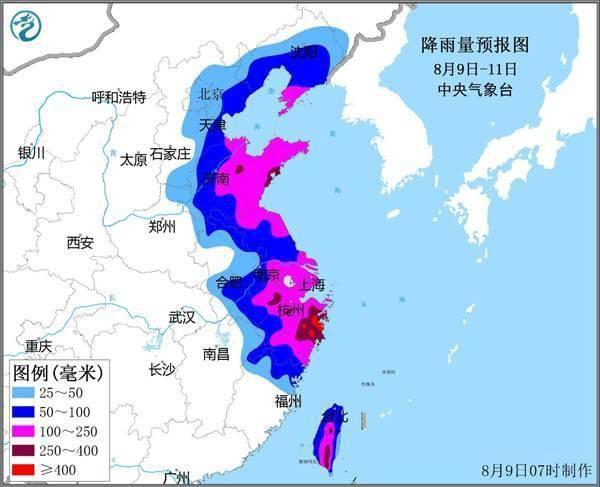 """""""利奇马""""超强台风强势来袭,您一定要做好以下防范措施!"""